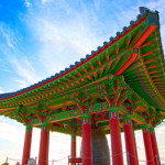 Korean Friendship Bell Building