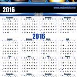 2016 EMJ Calendar Concept 14