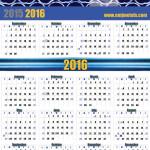 2016 EMJ Calendar Concept 9