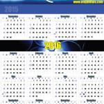 2016 EMJ Calendar Concept 6