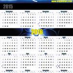 2016 EMJ Calendar Concept 5