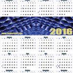 2016 EMJ Calendar Concept 4