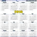 2016 EMJ Calendar Concept 1